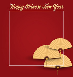 chinese new year background with your copy space vector image