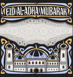 Layout for eid al-adha holiday vector