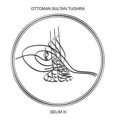 Tughra ottoman sultan selim third vector