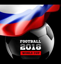 World championship football 2018 background soccer vector
