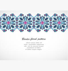 arabesque vintage seamless border design template vector image