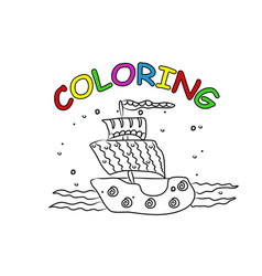 ship hand drawing coloring page modern doodle vector image