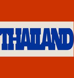 thailand flag design concept vector image