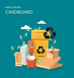 waste cardboard sorting flat style design vector image