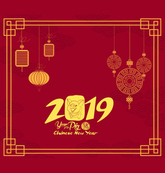 happy chinese new year 2019 card is red pig with vector image