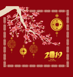 happy chinese new year 2019 card cherry blossom vector image