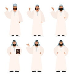 Set of Muslims vector image