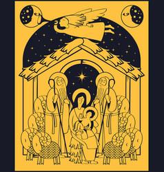 Adoration magi mary and jesus vector