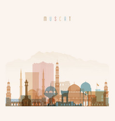 muscat skyline detailed silhouette vector image