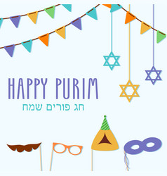 purim greeting card in hebrew with translation vector image