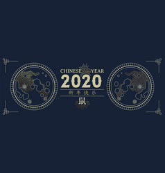 Chinese new year rat 2020 gold line moon banner vector
