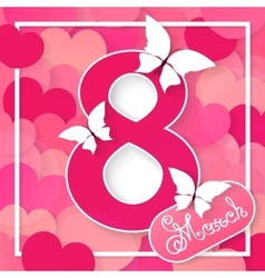Happy Women s Day 8 March holiday background vector image