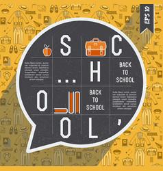 Yellow school composition vector