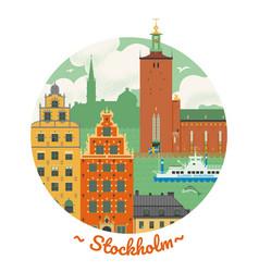 stockholm poster vector image