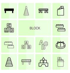 14 block icons vector