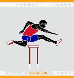 Athlete hurdler vector