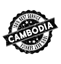 Cambodia best service stamp with grungy texture vector