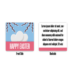 easter postcard with white eggs and willow branch vector image