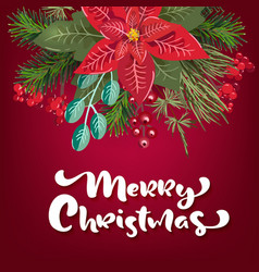 merry christmas party invitation and happy new vector image