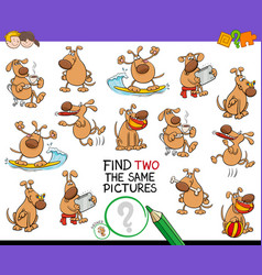 Find two the same cartoon dog pictures game vector