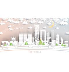 Tripoli libya city skyline in paper cut style vector