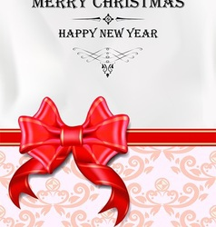 new year5 vector image vector image