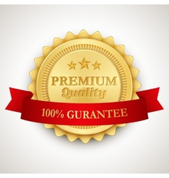 Best product icon vector image