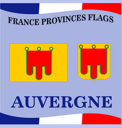 Flag of french province auvergne vector
