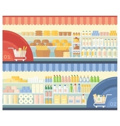 Supermarket with food and household products vector image