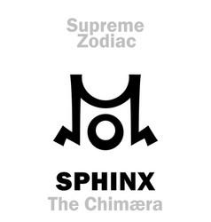Astrology supreme zodiac sphinx the chimera vector