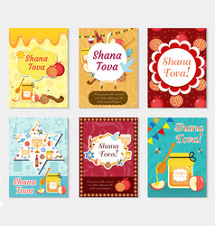 Rosh hashanah collection poster flyer invitation vector