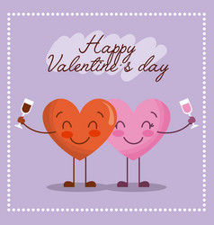 cute cartoon two hearts with wine glass happy vector image