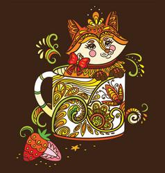 Colorful kawaii cute fox in a cup vector