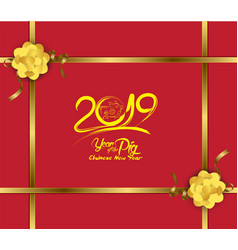 New years 2019 polygonal line light background vector
