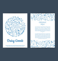 card or flyer template with place for text vector image vector image