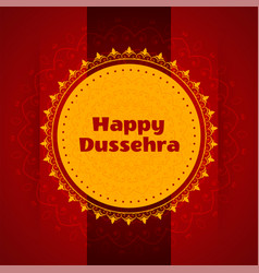 Artistic happy dussehra festival card greeting vector