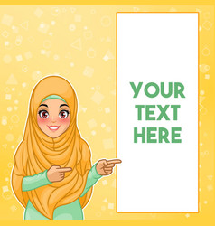 muslim woman pointing finger to the left side vector image