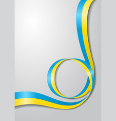 Ukrainian flag wavy background vector