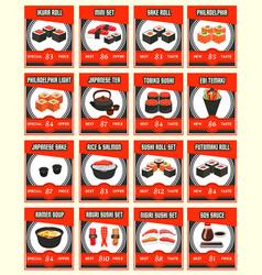 sushi menu card for japanese restaurant design vector image vector image