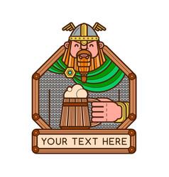 Bearded viking with mug of beer vector
