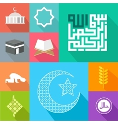 icon islam islamic vector image