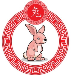 Chinese Zodiac Animal Rabbit vector image
