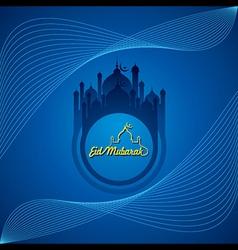 Creative Eid greeting vector image