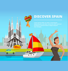 urban landscape of spain in vector image
