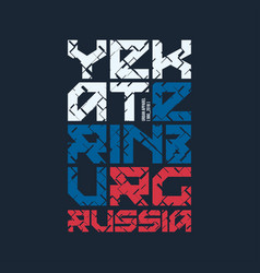 Yekaterinburg russia styled t-shirt and vector