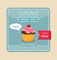cute card brown cupcake with cherry vector image