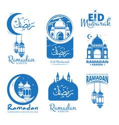 ramadan kareem holy celebration ramadans vector image