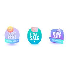 sale badge set discount promo price online banner vector image