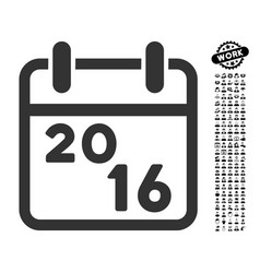 2016 calendar icon with work bonus vector