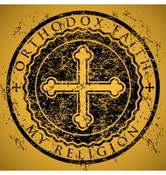 Orthodox Faith vector image vector image